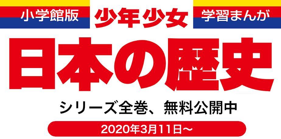 https://kids-km3.shogakukan.co.jp/